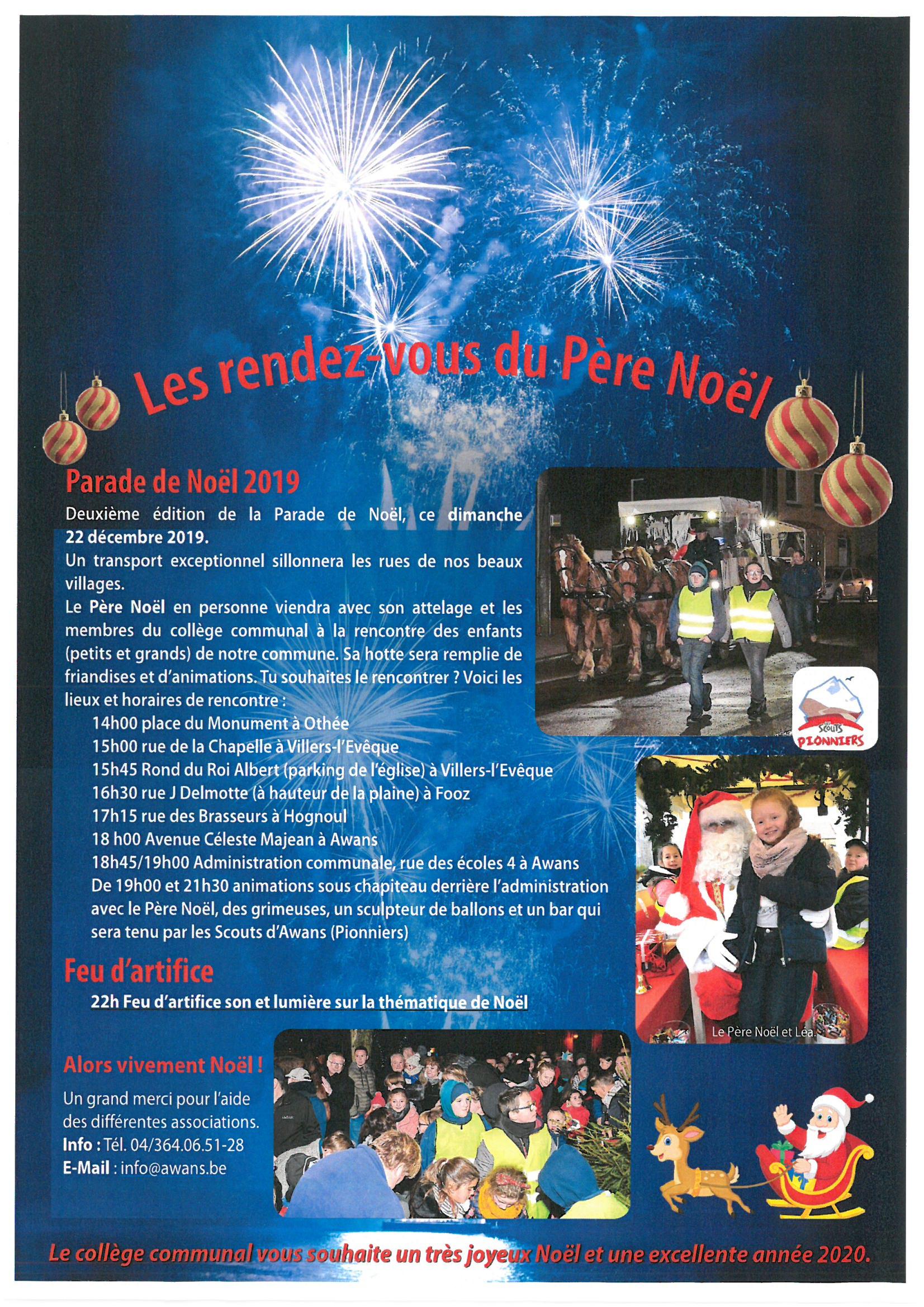 22 décembre 2019 - Parade de Nöel et feu d'articfice